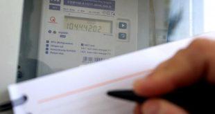Danilovgrad, 9. jul: Isključenja zbog radova na mreži