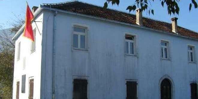 Prva škola u Bjelopavlićima