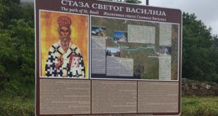 Staza Svetog Vasilija